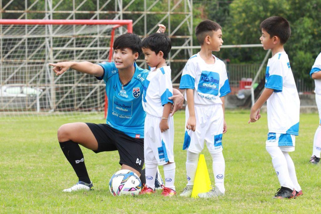 เมืองไทยประกันภัย ฟุตบอลคลินิก